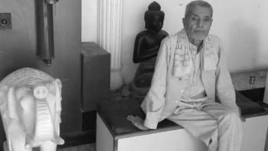 Photo of नेपाली कांग्रेसका  वरिष्ठ नेता  रामचन्द्र पौडेलका भाई गोविन्दराजको निधन
