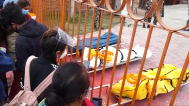 Photo of ओखलढुङ्गामा कोरोनाबाट फेरी २ पुरुषको निधन