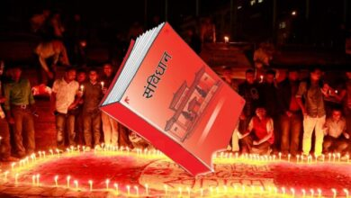 Photo of आज संविधान दिवस : देशभर विविध कार्यक्रम गरी मनाइँदै