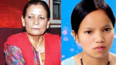 Photo of प्रचण्ड पत्नी सीता दाहालदेखि विष्णु माझीसम्मलाई पदक